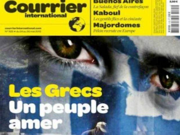 «Έλληνες, ένας πικραμένος λαός» στο εξώφυλλο του γαλλικού Courrier International