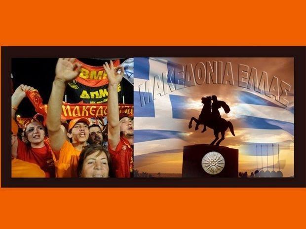 ΣΚΟΠΙΑΝΟ – Grčev: Μόνο ένας ηλίθιος μπορεί να μιλήσει για Μακεδονικό πολιτισμό!