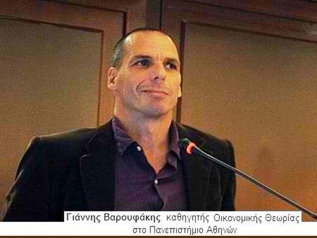 Γιάννης Βαρουφάκης: Τι θα συμβεί στην Ελλάδα, στην Ευρώπη και στον υπόλοιπο κόσμο;.