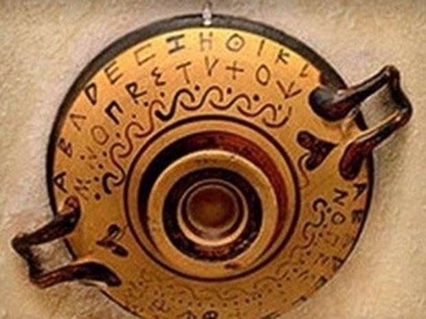 Το θείο ελληνικό αλφάβητο - Β΄ μέρος