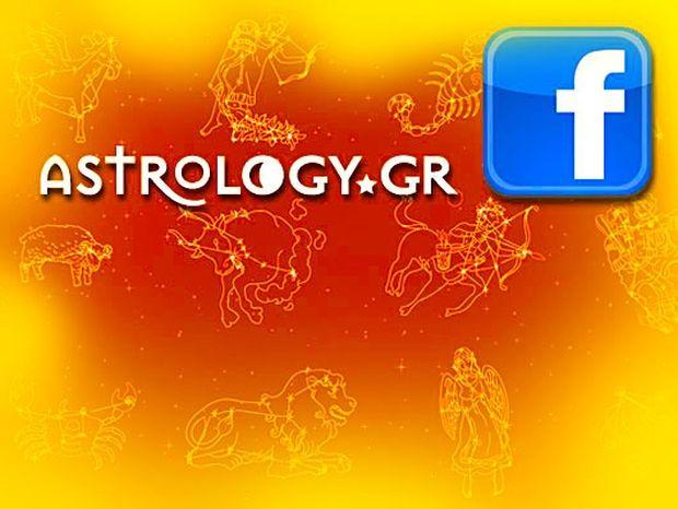 Nέα Facebook Εφαρμογή από το Astrology.gr!
