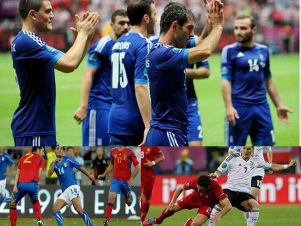 Euro 2012: Το ανέκδοτο με την Ελλάδα, την Ισπανία και τη Γερμανία