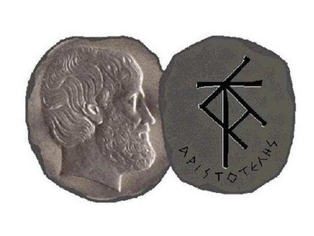 Η Διαθήκη του Αριστοτέλη - Μέρος Β΄