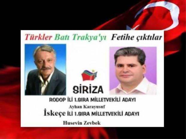 Προκλητική αφίσα από υποψήφιους του ΣΥΡΙΖΑ στην Ροδόπη