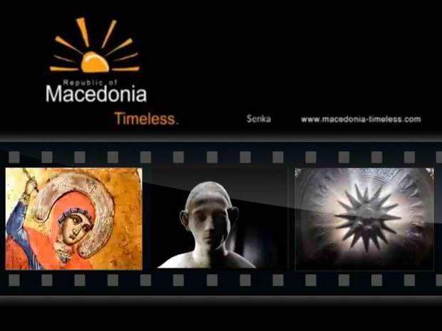 Προκλητική διαφήμιση από τους Σκοπιανούς στο CNN