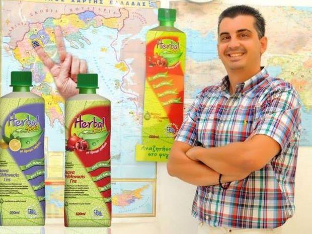 Herbal Tea: Ένα 100% ελληνικό προϊόν με ποιότητα και μέλλον