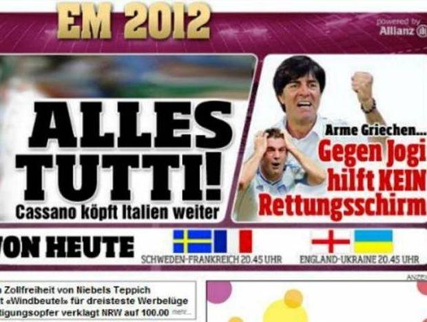Euro 2012: «Φτωχοί Έλληνες, είστε το επόμενο θύμα»