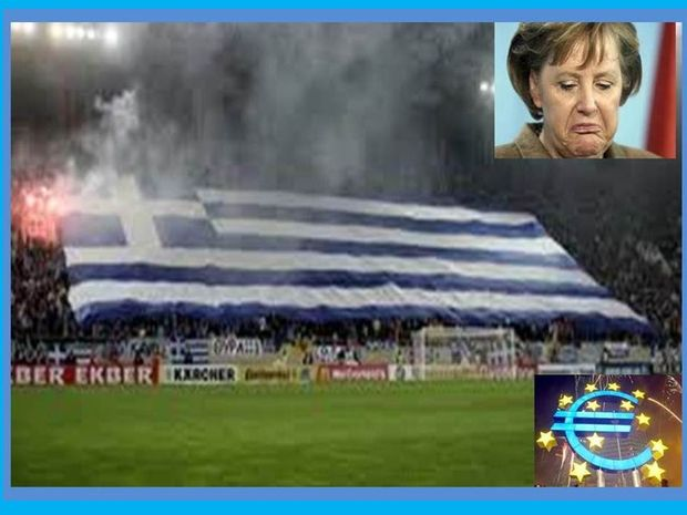 Euro: Ελλάδα – Γερμανία