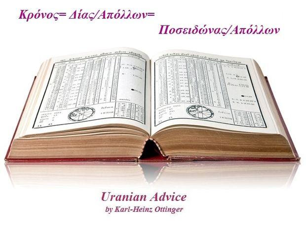Η αστρολογική συμβουλή της ημέρας 25/6