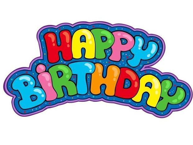 12 Ιουλίου έχω τα γενέθλια μου - Τι λένε τα άστρα;