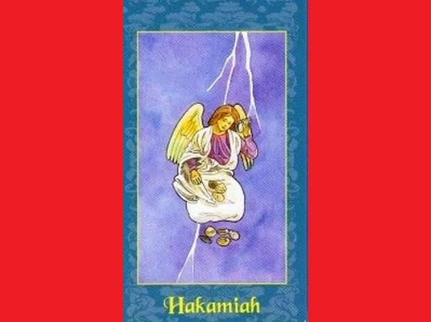 Αν θέλετε να πλουτίσετε ενεργοποιείστε τον Άγγελο Χεκαμπάχ