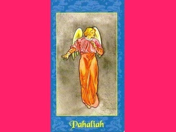 Αν νοιώθετε εγκλωβισμένοι ενεργοποιήστε τον Άγγελο Παχαλιάχ