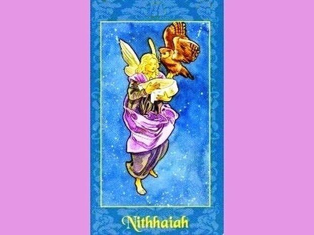 Όσοι έχετε αδικηθεί από τα αγαπημένα σας πρόσωπα ενεργοποιήστε τον Άγγελο Νιταγιάχ