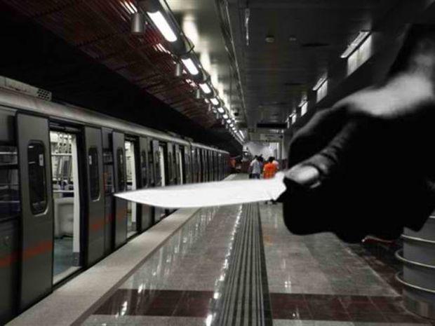 Αφύλακτο το ΜΕΤΡΟ – Στο έλεος των κακοποιών οι επιβάτες