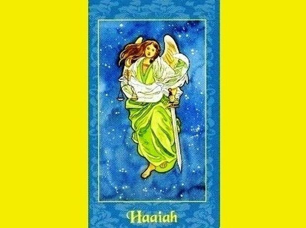 Για το καλό της χώρας μας προσευχηθείτε στον Άγγελο Χααγιάχ