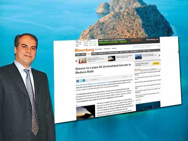 Bloomberg: «Στην Ελλάδα υπάρχουν 40 ακατοίκητα νησιά για ενοικίαση»