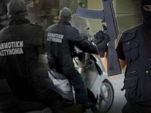 Δημοτικός αστυνομικός ο «εγκέφαλος» των ληστών με τα καλάσνικοφ!