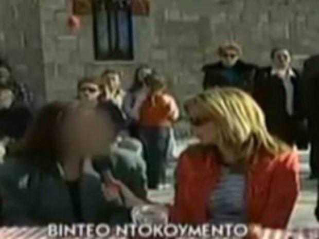 Βίντεο-ντοκουμέντο: Ο ιερέας και η παπαδιά σε τηλεοπτική εκπομπή