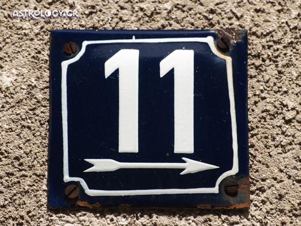 Αριθμός Πορείας ζωής 11 - Ο χαρισματικός θεραπευτής