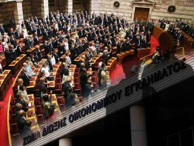 Εννέα εν ενεργεία βουλευτές στη λίστα του ΣΔΟΕ