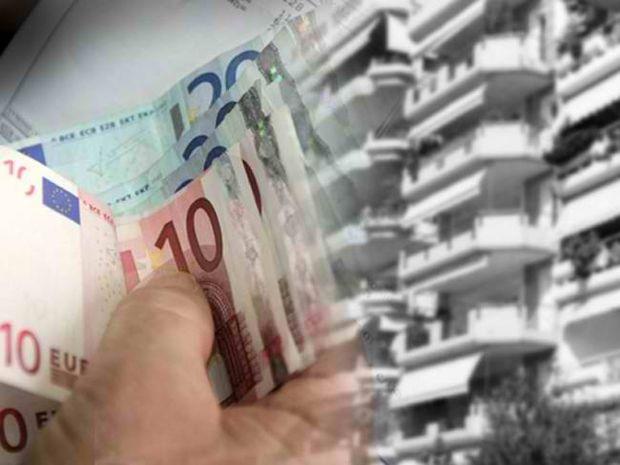 Νέο χαράτσι: Φόρος–σοκ για την ιδιοκατοίκηση!