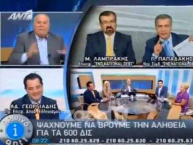 Άγριος καβγάς Γεωργιάδη με τους ομογενείς για τα 600 δισ. ευρώ