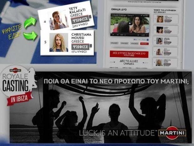«Μάχη» στο Facebook για την ελληνική πρωτιά