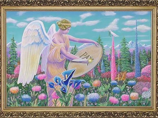 Όσοι ψάχνετε για την αλήθεια ενεργοποιήστε τον Άγγελο Βασαριάχ