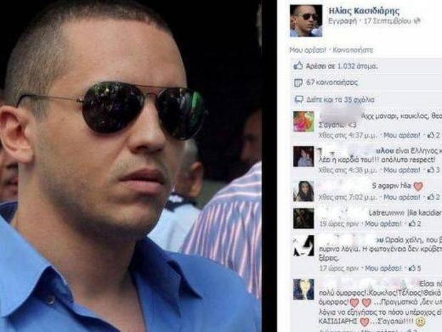 «Το μανάρι» Ηλίας Κασιδιάρης… το προφίλ στο Facebook και το σουξέ του στις γυναίκες!!!! (Nassos blog)