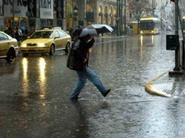 Βροχερός σήμερα ο καιρός...