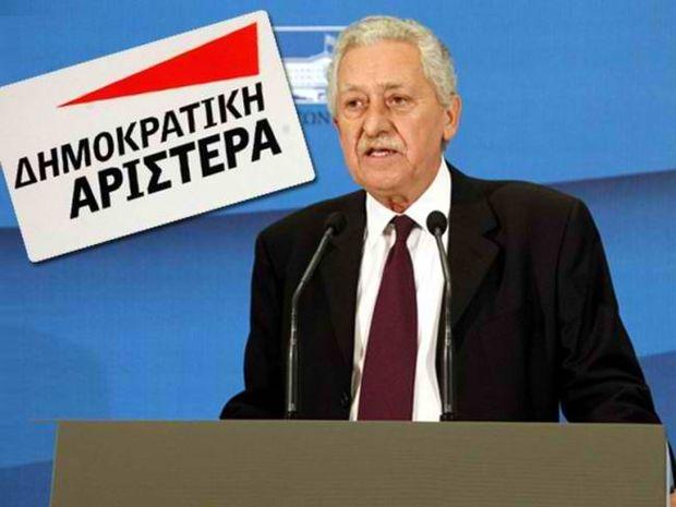 Κοροϊδεύει κατάμουτρα τους ψηφοφόρους του ο Κουβέλης!