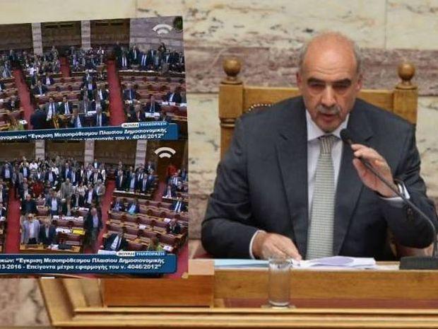 Βίντεο: Πραξικόπημα στη Βουλή