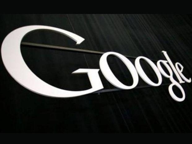 Πήρε αποζημίωση 200.000 δολαρίων από την Google