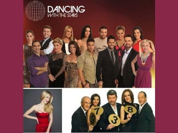 Οι πικρές αλήθειες του Dancing with the Stars