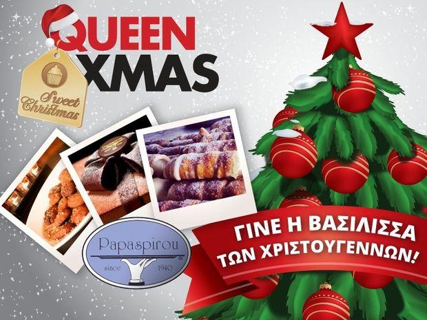 QUEEN CHRISTMAS… SWEET CHRISTMAS