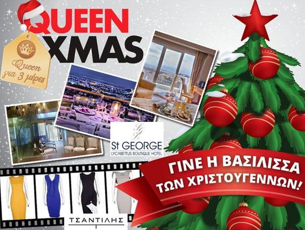 """""""QUEEN CHRISTMAS… QUEEN ΓΙΑ 3 ΗΜΕΡΕΣ"""""""