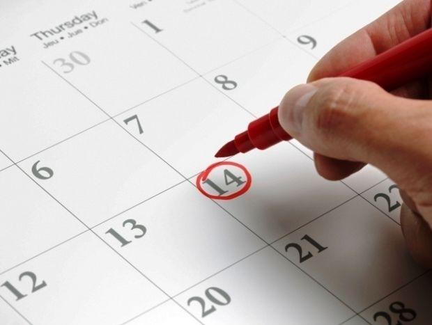Ημερολόγιο Δραστηριοτήτων από 1/1 έως 15/1