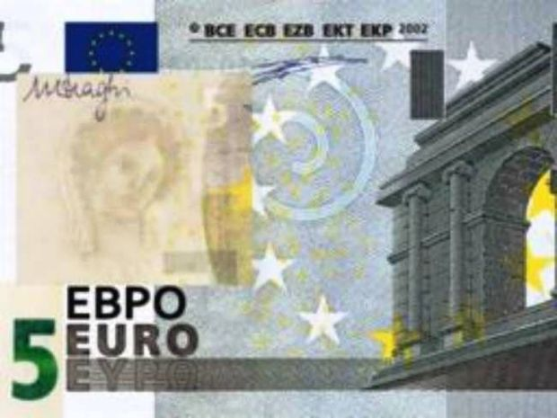 Αυτό είναι το νέο χαρτονόμισμα των 5 ευρώ!