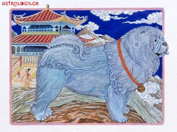 Ζώδια Κινέζικης Αστρολογίας: Ο Σκύλος