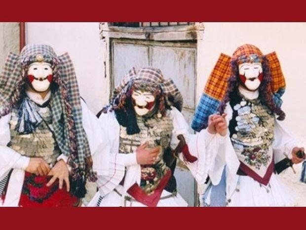 Τα θαυμαστά αποκριάτικα έθιμα της Βόρειας Ελλάδας!