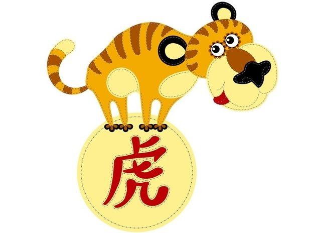 Κινέζικη Αστρολογία: Η Τίγρη και τα επαγγελματικά της