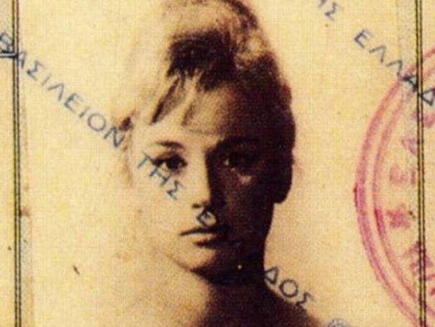 Σπάνιο ντοκουμέντο: Δείτε την ταυτότητα της Αλίκης Βουγιουκλάκη