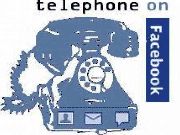 Facebook: Γιατί σου ζητάνε τον αριθμό του κινητού σου;