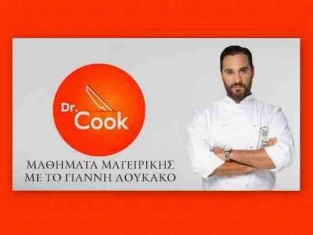 Η «κατάρα» του Dr Cook! Τρίτωσε το κακό!