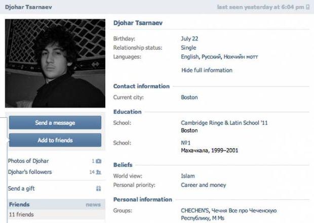 Βοστώνη: Το προφίλ στο ρωσικό Facebook του υπόπτου για το μακελειό