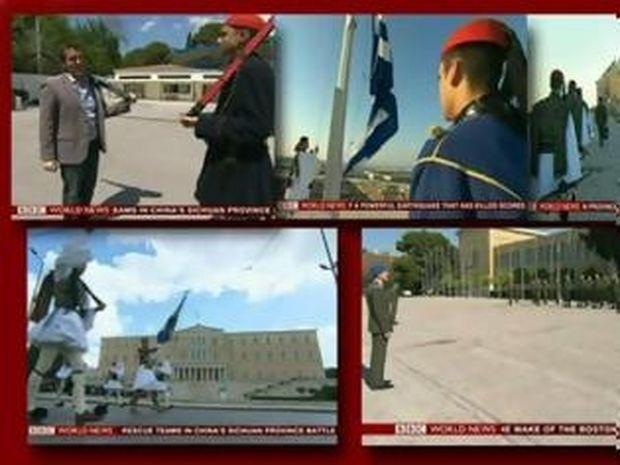 ΜΟΝΑΔΙΚΟ VIDEO: Το BBC μιλάει για την Προεδρική Φρουρά...
