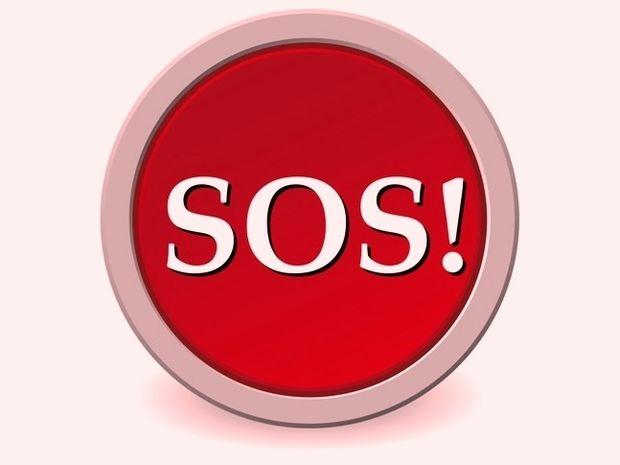Τα SOS της εβδομάδας