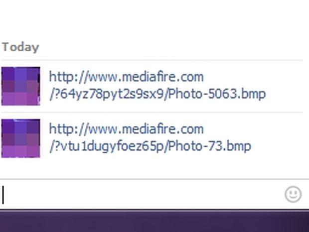 Προσοχή: Αυτός είναι ο νέος καταστροφικός ιός του facebook