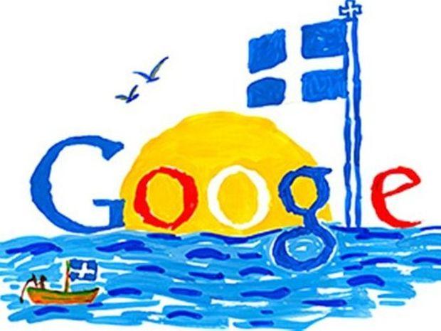 «Η Ελλάδα μου» στο Google, αποκλειστικά στο Astrology.gr