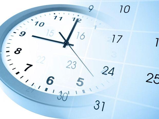 Οι 12 τυχερές στιγμές της ημέρας: Παρασκευή 17 Μαΐου